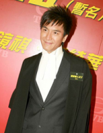 Kenneth Ma Image