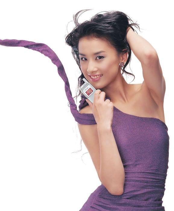 Eva huang sheng yi photo 1885 spcnet tv