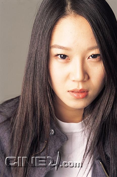 Gong Hyo Jin Photo 21458 Spcnet Tv