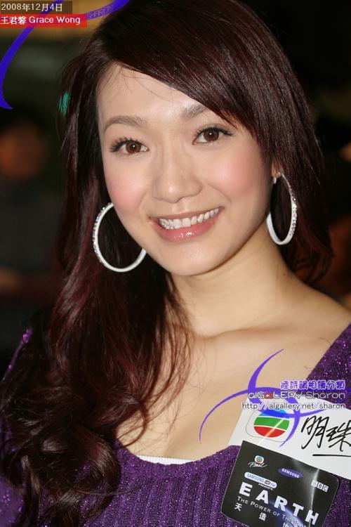 Grace Wong Kwan Hing Photo 27041- spcnet.tv