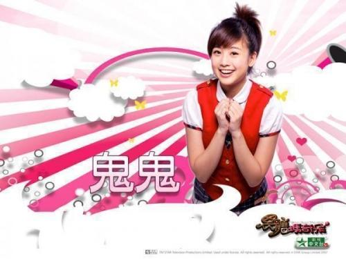 Even Wu Ying Jie Picture
