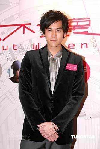 Eddie Peng Yu Yan [official Thread] - global celebrities