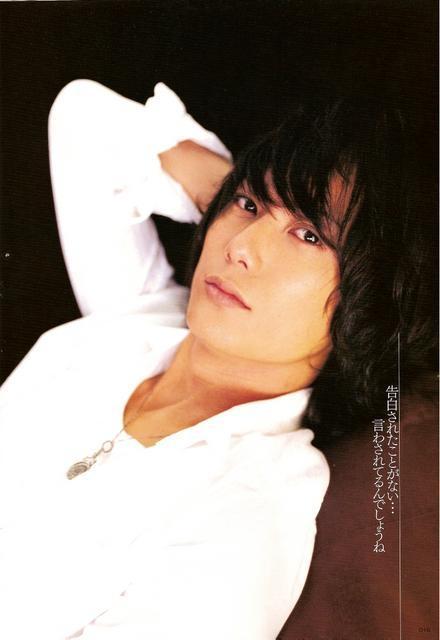 Hiraoka Yuta Picture