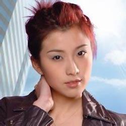 elaine yiu outbound love - photo #27