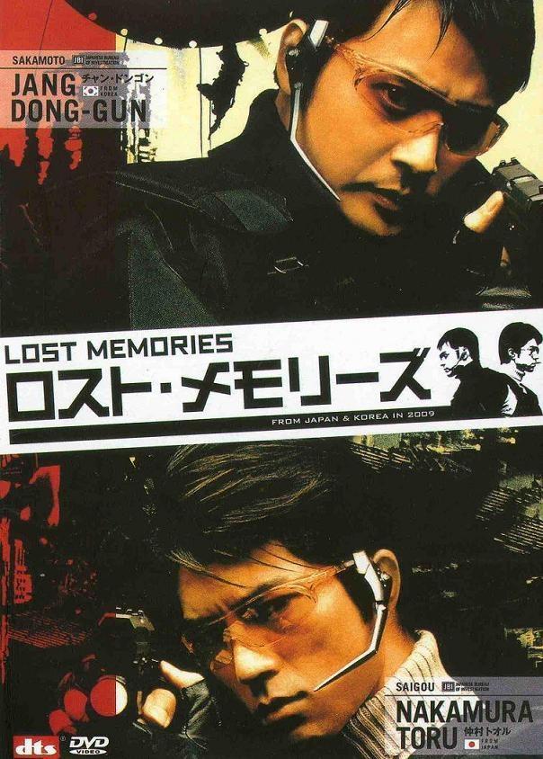 Смотреть фильм 2009 стертая память  бесплатно