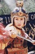Heroine of the Yang II
