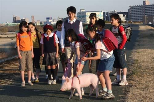 School Days With A Pig Picture
