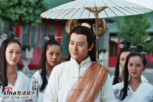 The Legend of the Condor Heroes Picture