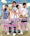 My Volleyball Lover
